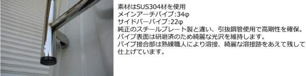 Kトラ ステン製 鳥居 ハイゼット用 S201P P211P 軽トラ
