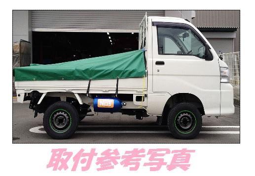 Kトラ リフトアップキット ハイゼット S201P S211P 軽トラ 4WDも