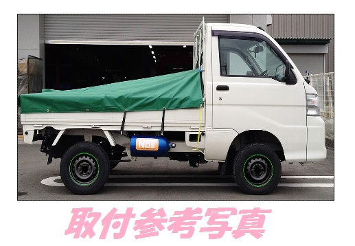 Kトラ リフトアップキット ハイゼット S200P S210P 軽トラ 4WDも