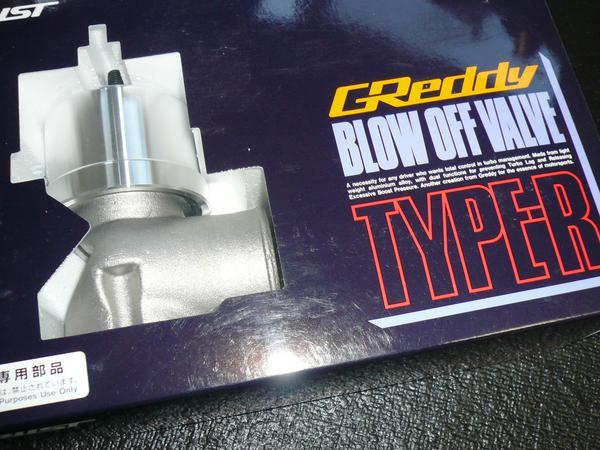 TRUST レーシングブローオフバルブ タイプR 強化仕様