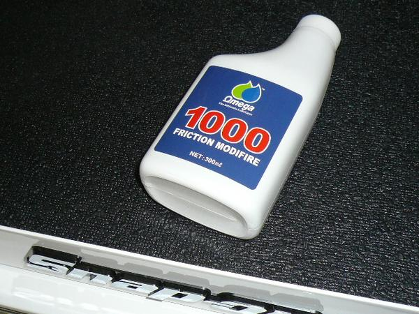 オメガ 摩擦軽減剤 1000 フリクションロスを低減♪ Omega Ω