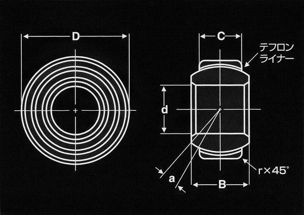スフェリカルピロボール M18 ピロアッパー等の交換用 日本ミネベア
